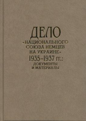 http://history.org.ua/LiberUA/978-617-7023-40-0/978-617-7023-40-0.jpg
