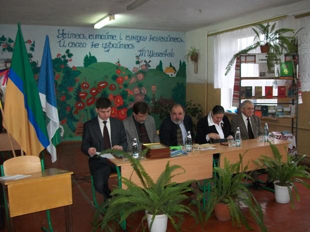 Наукова конференція в Бишеві...