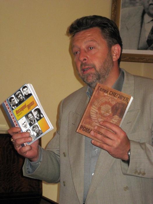 Виступає Снєгірьов П.Г., син репресованого письменника Гелія Снєгірьова.