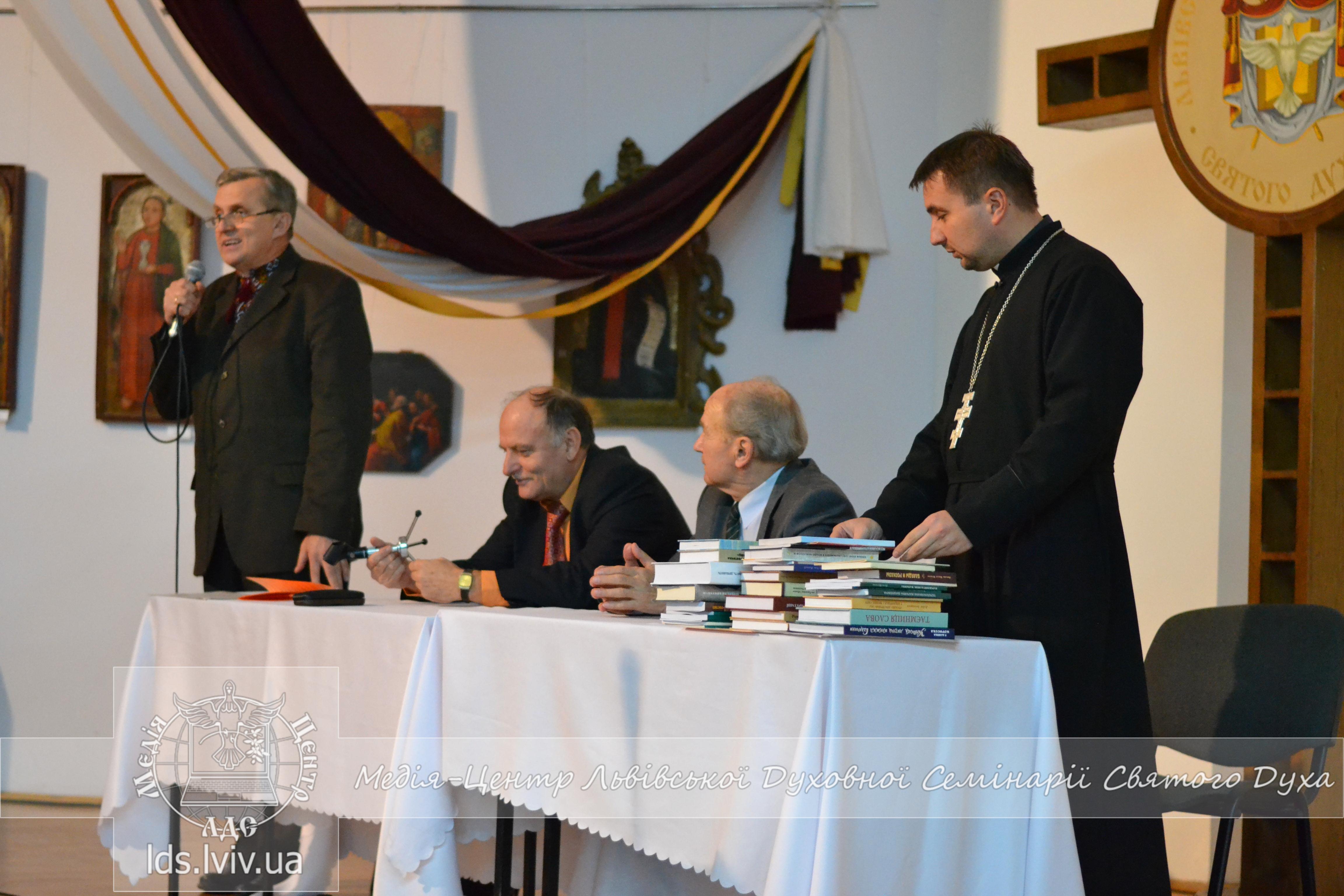 Дні Маркіяна Шашкевича на Л...