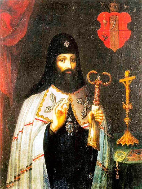 «Митрополит Петро Могила і ...