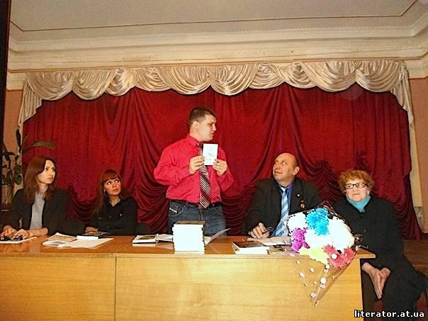 В президії: Ксенія Ен, Тетяна Белімова, Євген Букет, Ігор Годенков, Діна Нетреба
