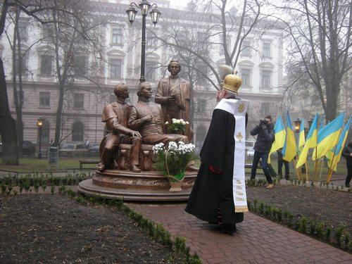 Відкрито перший в Україні п...