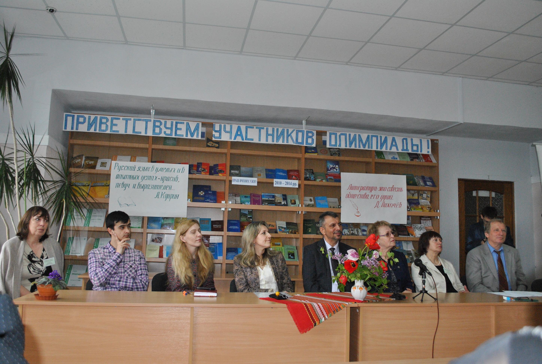 Підтримка Всеукраїнської о...